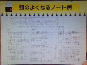 http://kanzaki.sub.jp/archives/003140.html