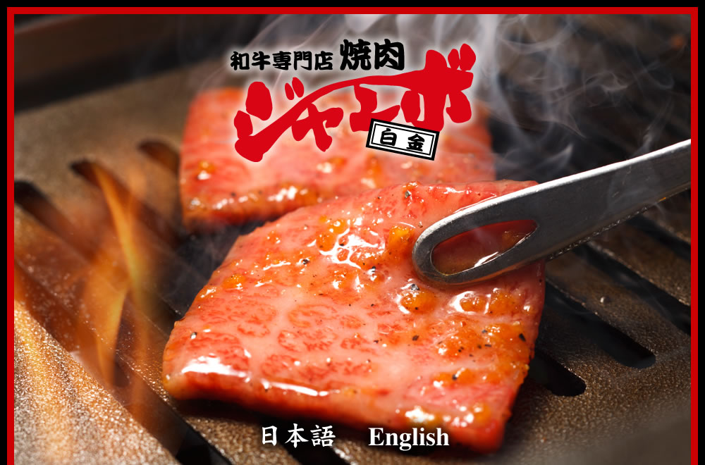 http://www.kuroge-wagyu.com