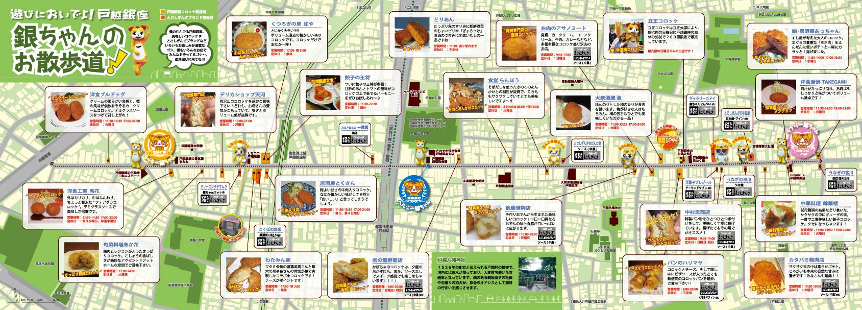 http://dogplanet.sakura.ne.jp/spanky/asoura.jpg