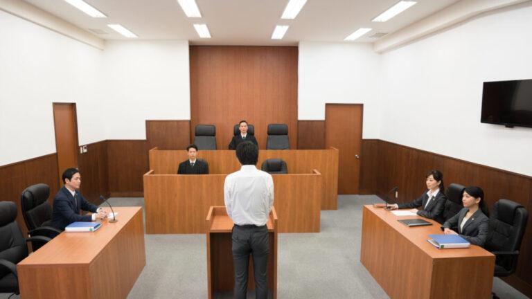 pixta_29950639_M 裁判