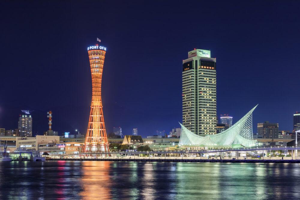 pixta_36104643_M 神戸・メリケンパークの夜景