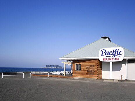 Pacific DRIVE-IN (パシフィック ドライブイン)