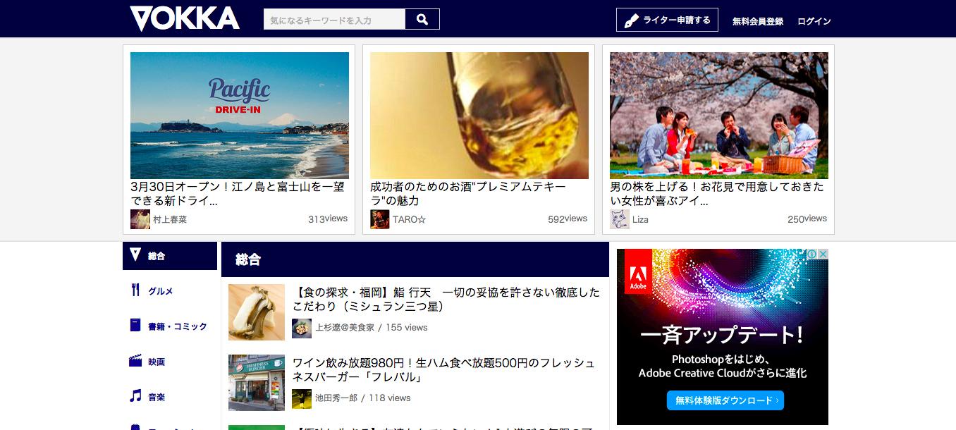http://imgcc.naver.jp/