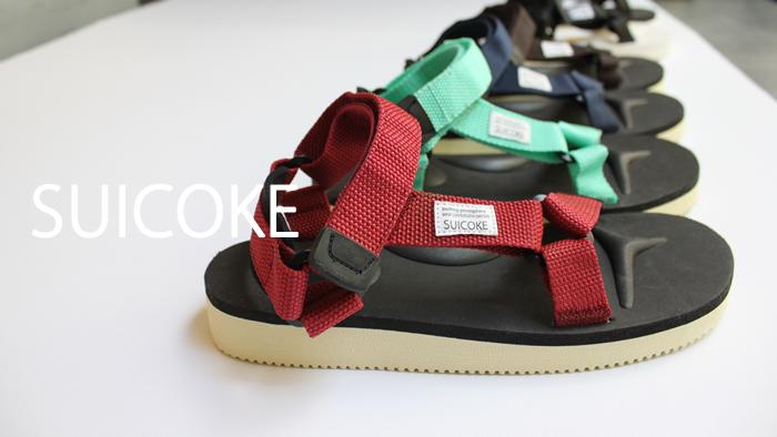 http://blog.yosemite-store.com