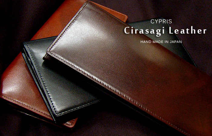 CYPRIS財布
