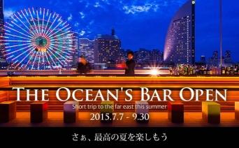 http://grandoriental.jp/oceans_bar/