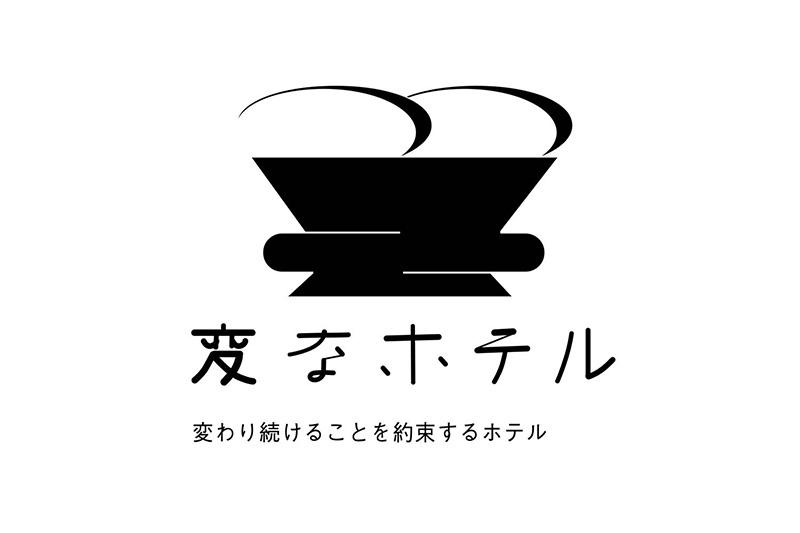http://trendy.nikkeibp.co.jp
