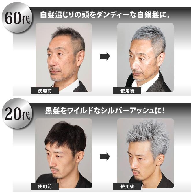 http://naminori.blog.so-net.ne.jp