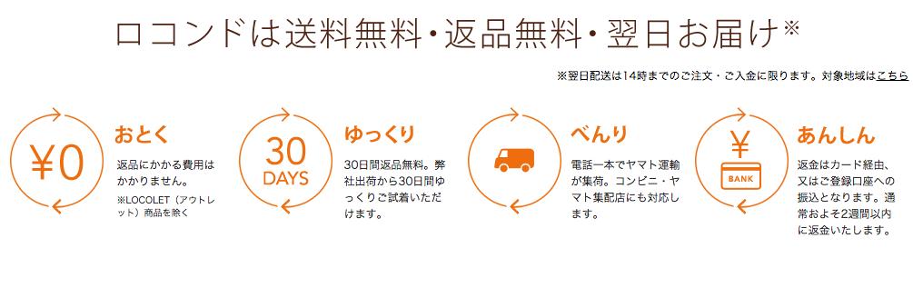 http://tepkode.sakura.ne.jp