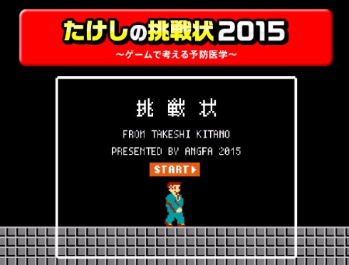 http://image.itmedia.co.jp