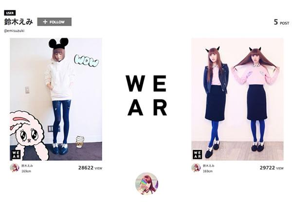 着こなしの参考になるwebサイトといえばやっぱりWEAR。多くのファッション系サイト、メンズ向け情報マガジンのネタ元がこちらのサイトになっています。