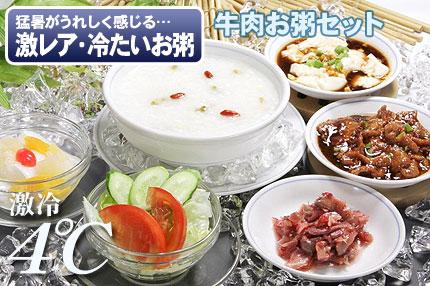 http://yokohama-seikoen.com