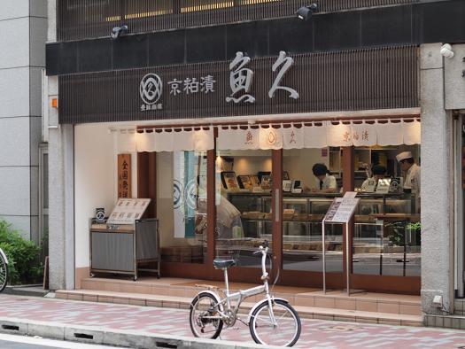 http://takabon_blog.c.blog.so-net.ne.jp