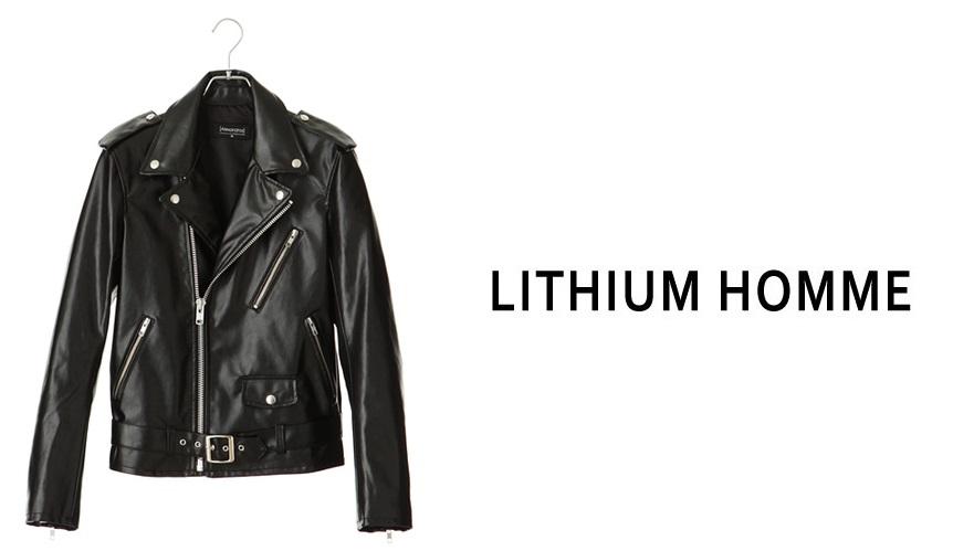 LITHIUM HOMME1