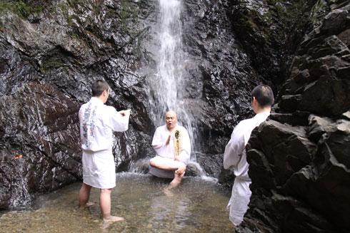 http://www.takaosan.or.jp