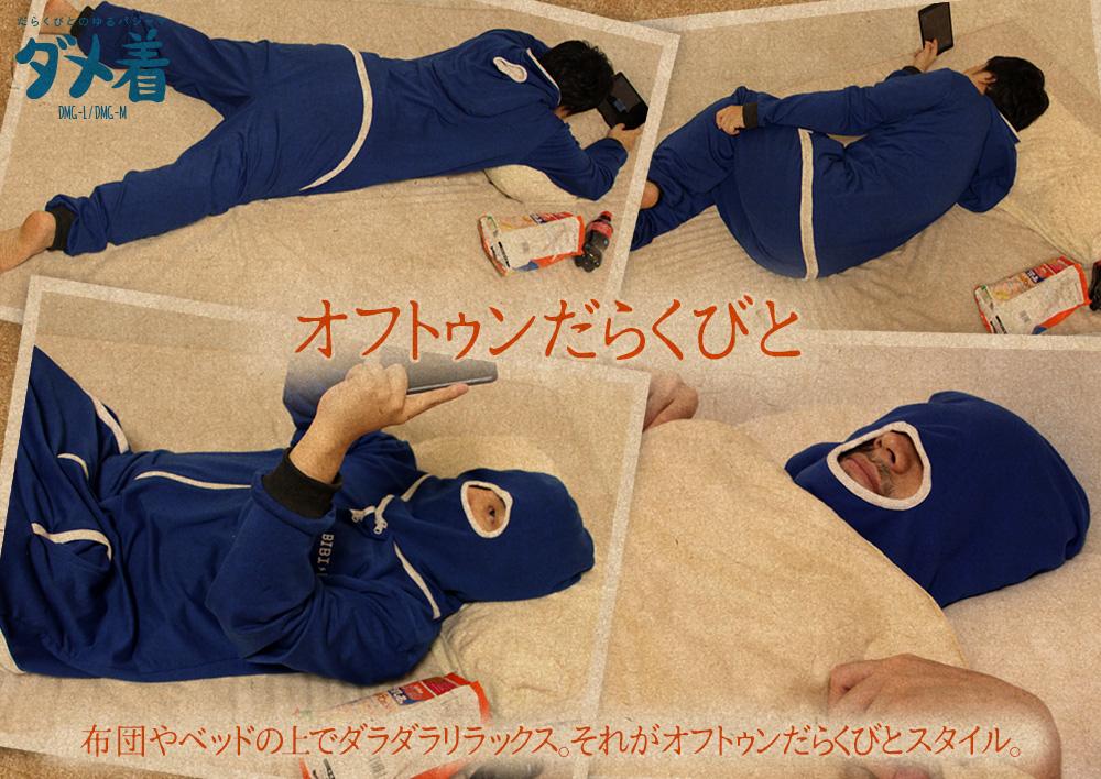 http://www.bibilab.jp