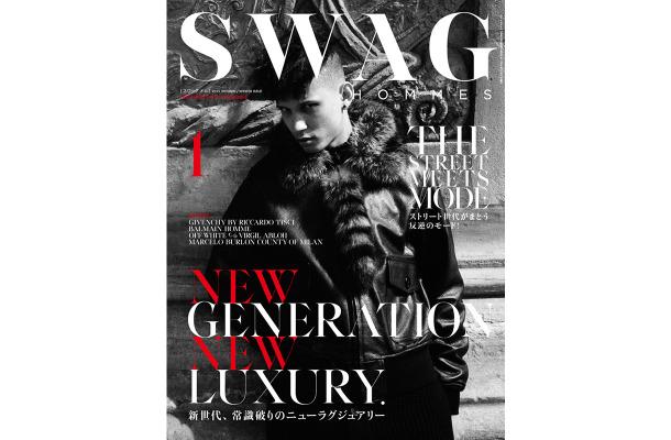 http://www.fashion-headline.com