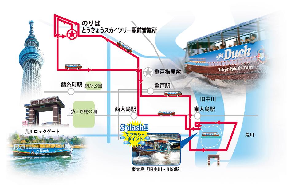 http://www.skybus.jp/