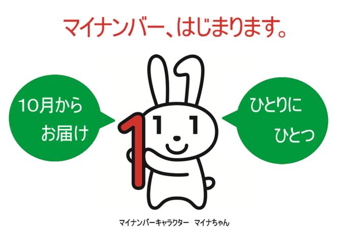 http://www.city.takarazuka.hyogo.jp