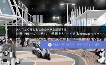 http://www.tokyo-motorshow.com/