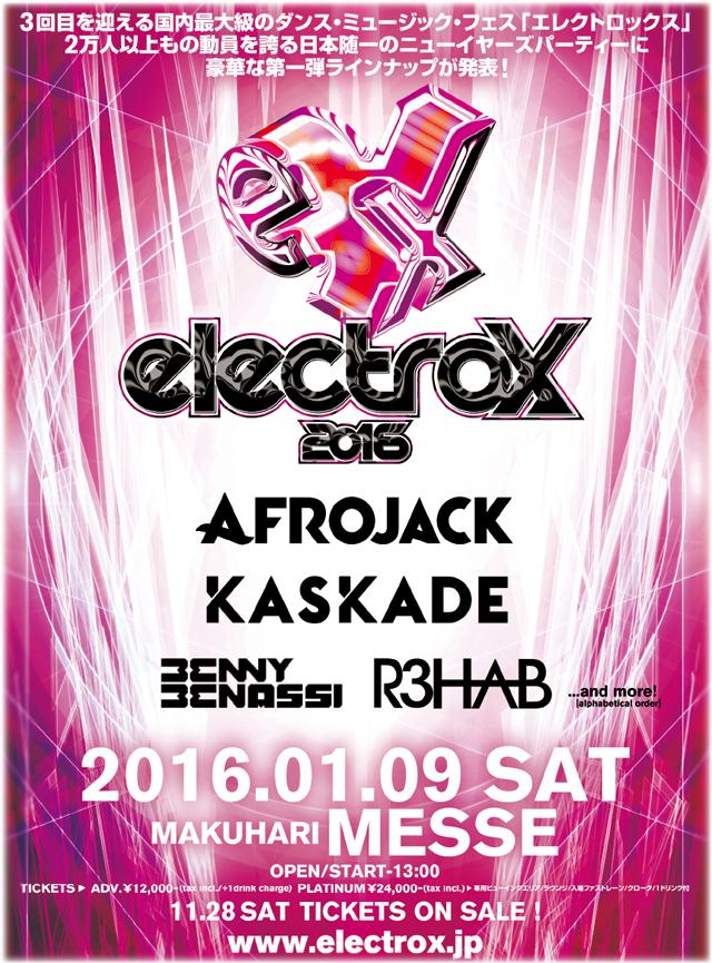 http://www.electrox.jp/2016/