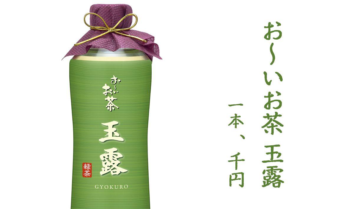 http://mag.japaaan.com