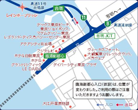 http://www.shutoko.jp