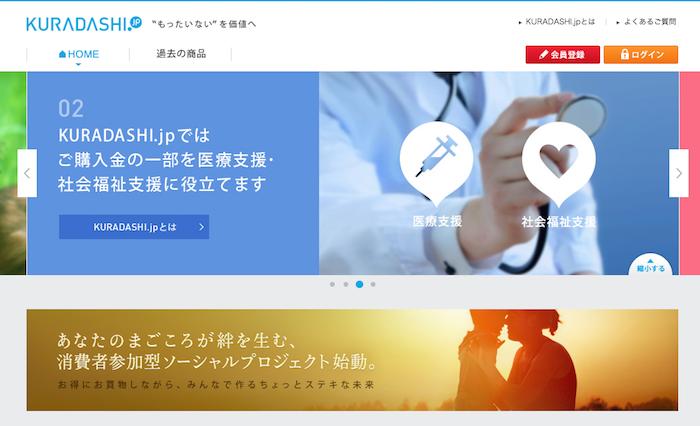 http://www.cuttysark.co.jp