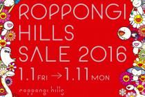 http://www.roppongihills.com