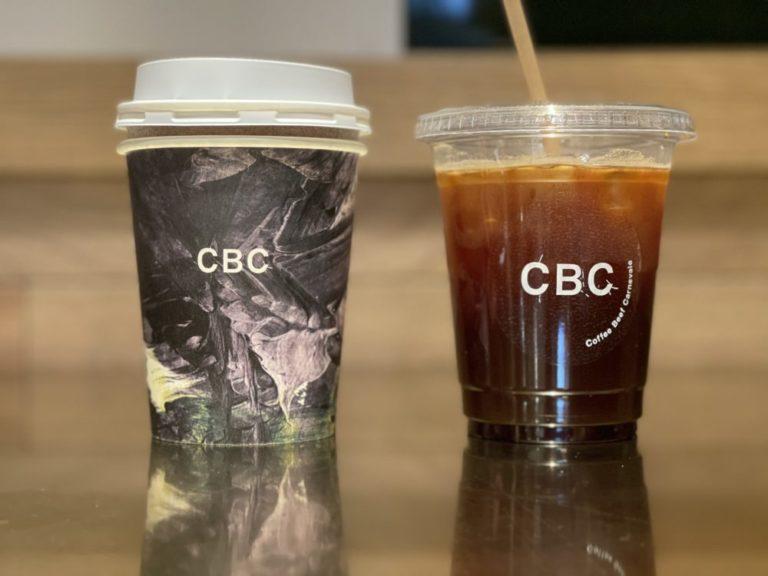 CBC(Coffee.Beefsteak.Carnevale.)