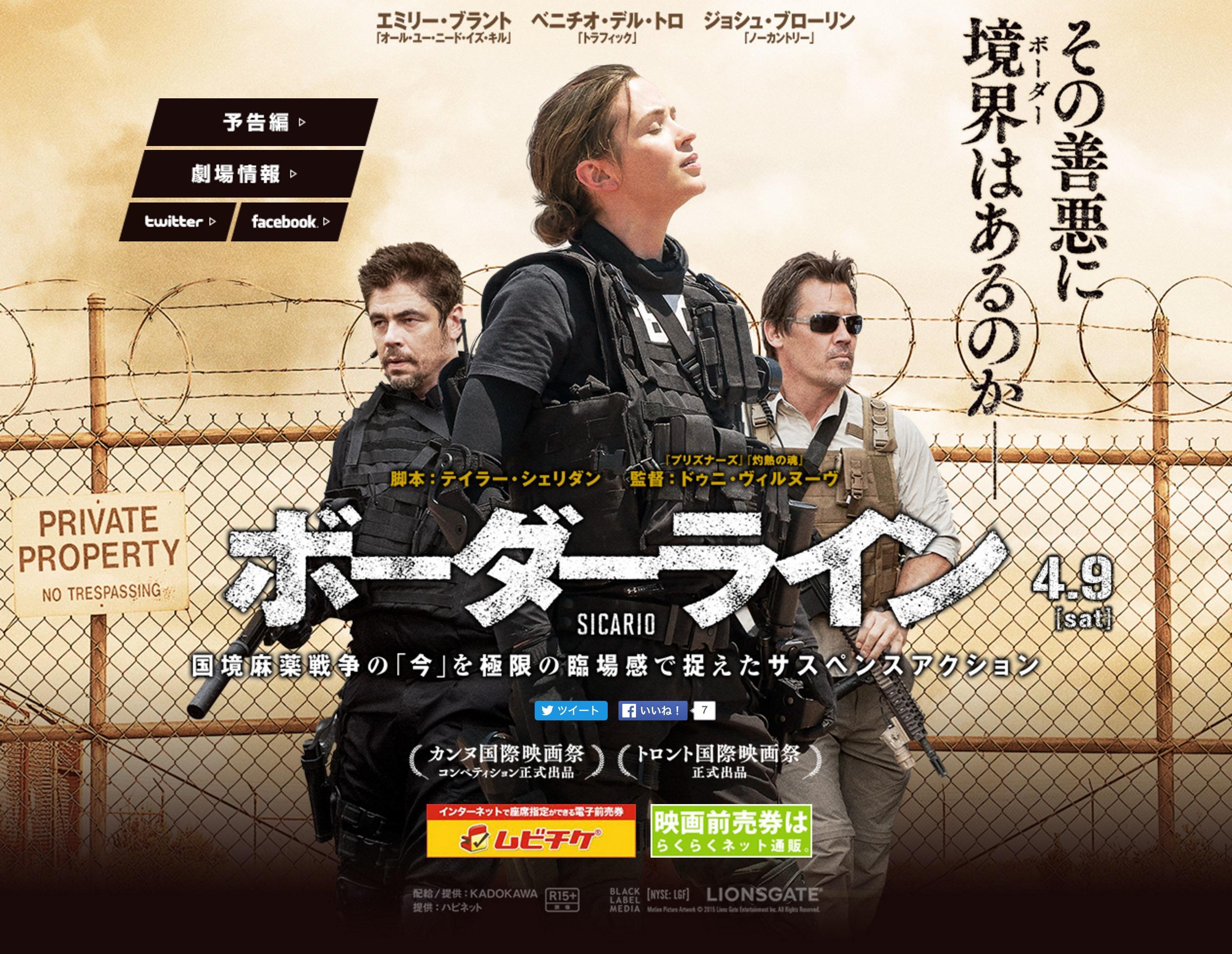 http://moviematome.com