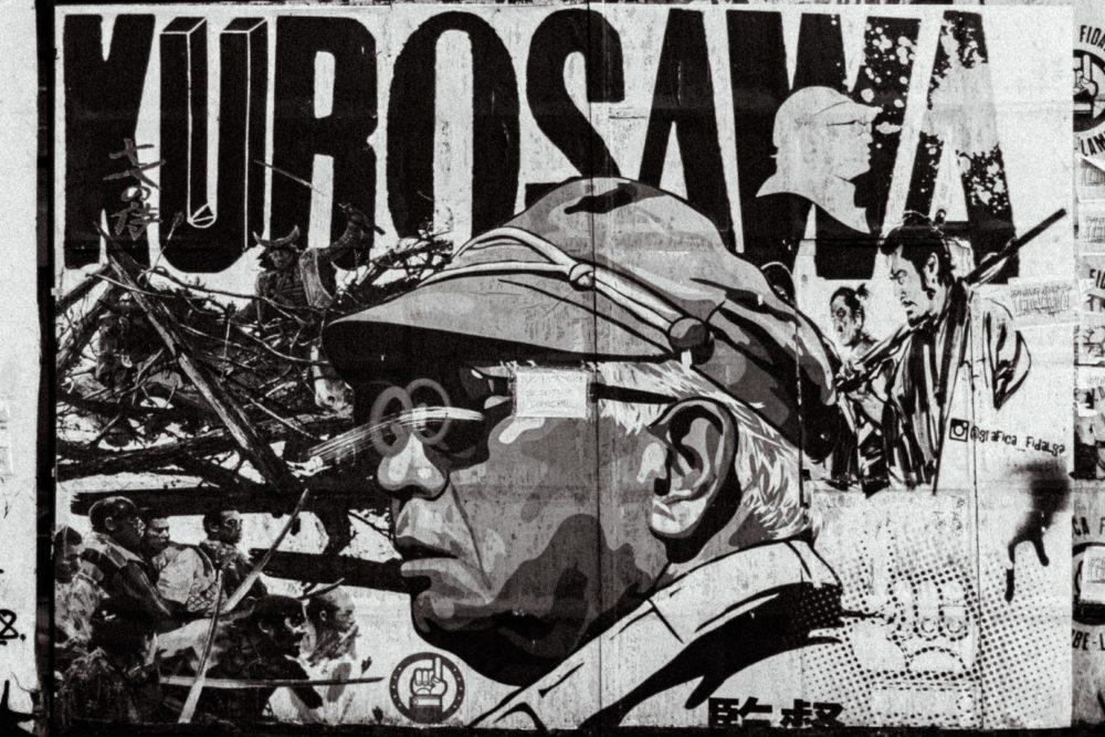 黒澤明の壁画の画像