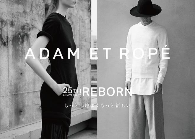 Adam et Rope