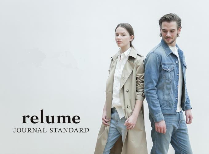 シンプルファッションブランドレリューム
