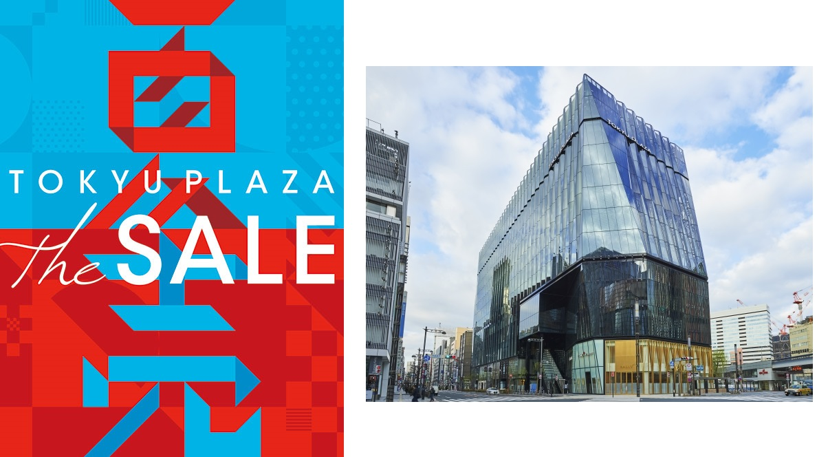 「TOKYU PLAZA the SALE」