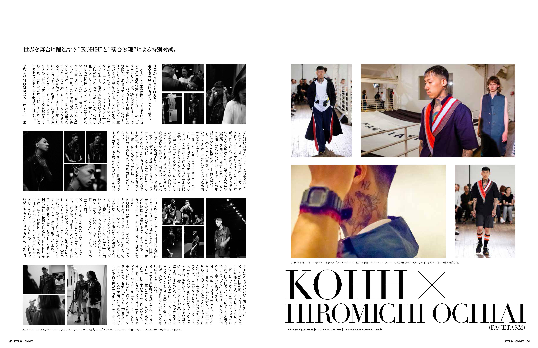03_kohh_ochiai