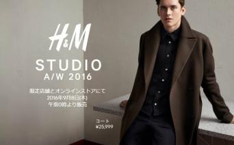 H&M STUDIO (1)