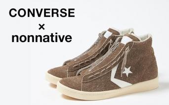 CONVERSE(コンバース)×nonnative(ノンネイティブ)コラボジップスニーカー