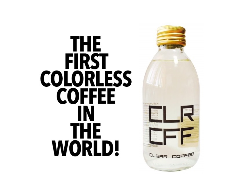 世界初の「透明なコーヒー」が発売開始