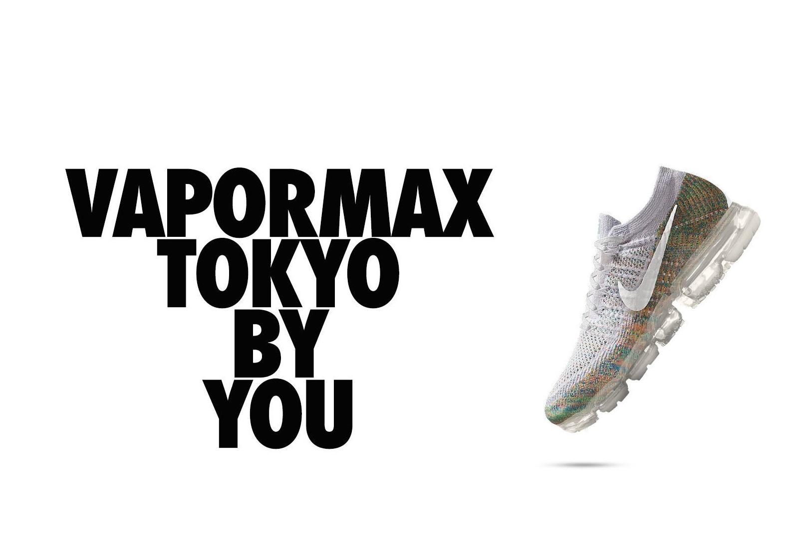カラーアレンジ可能なVAPORMAXの日本限定モデル「TOKYO」が発売