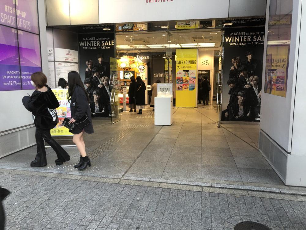 渋谷109-2入口