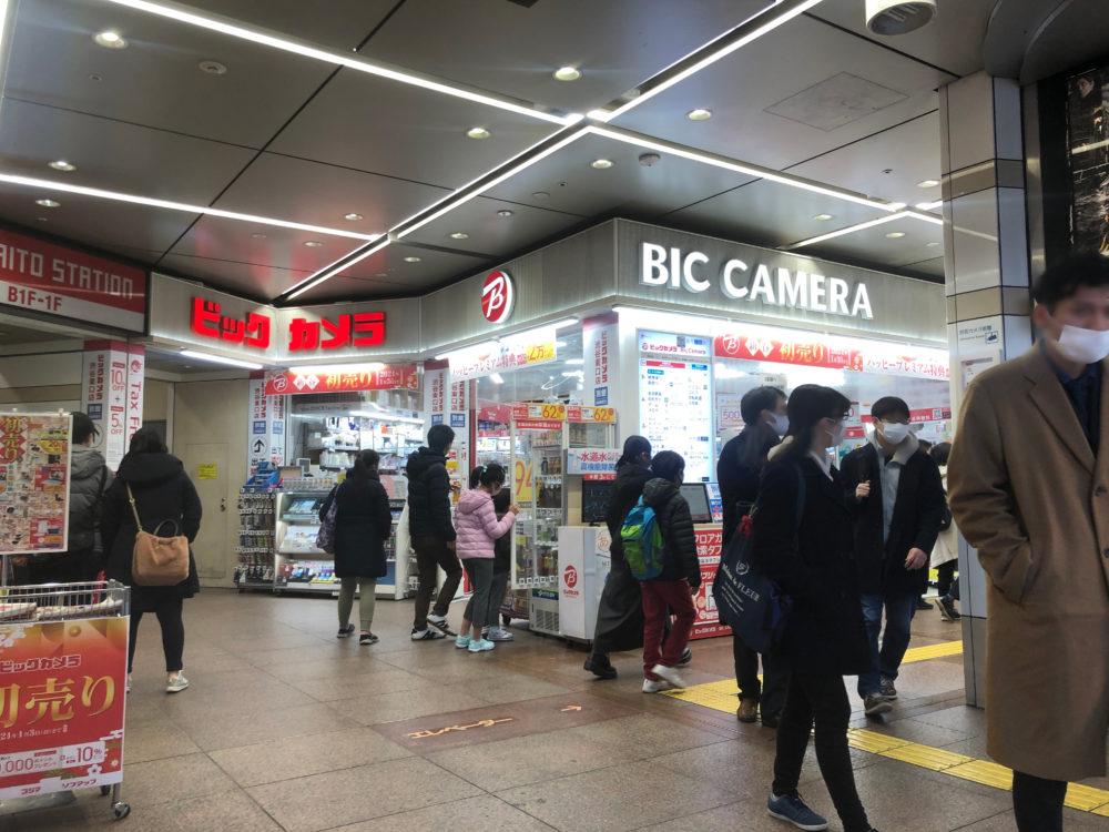 渋谷ビックカメラ入口