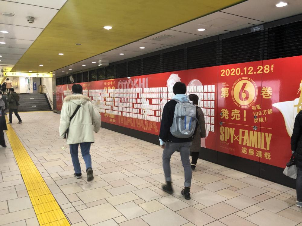 表参道駅 広告