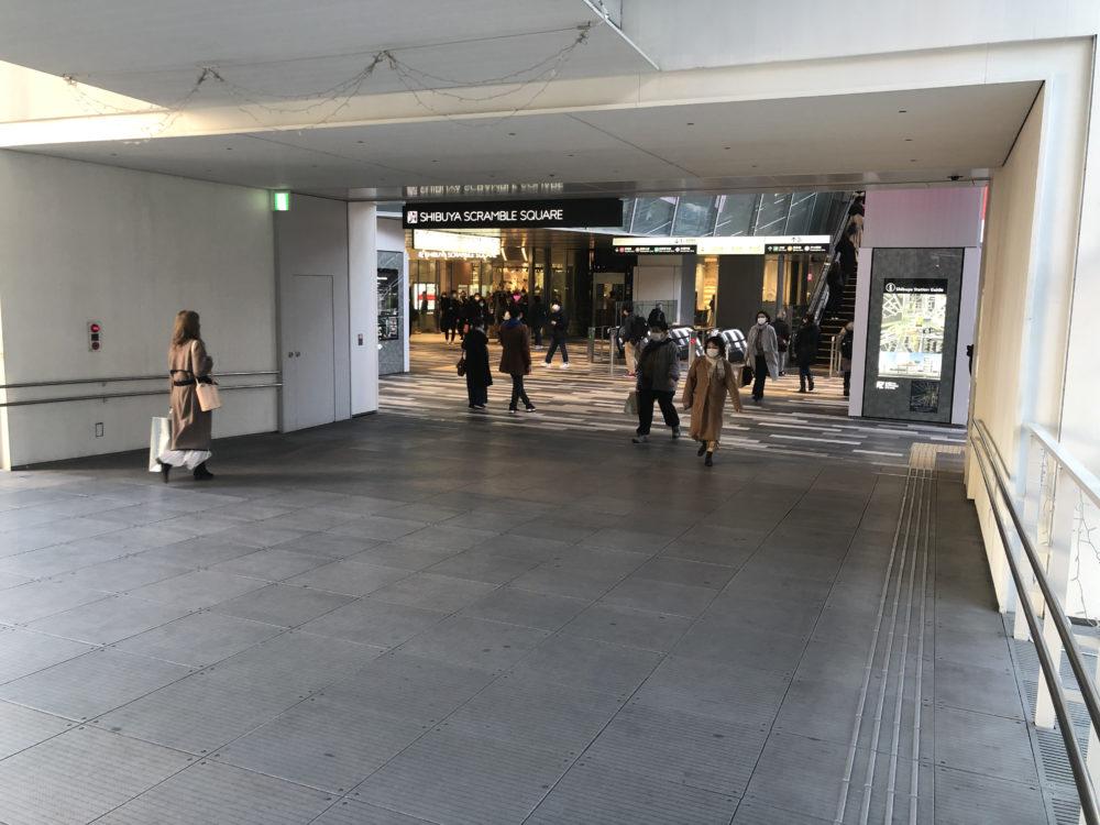 渋谷スクランブルスクエア入口
