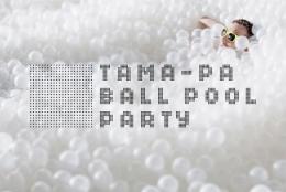 クラブミュージック×ボールプール! 日本初、5万個のボールの海で音楽パーティー【東京・青山】