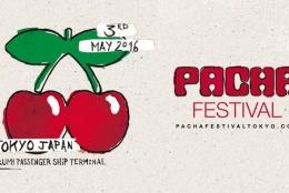 世界展開するイビサ島のクラブ「PACHA」が東京で5000人規模の音楽フェスを開催!