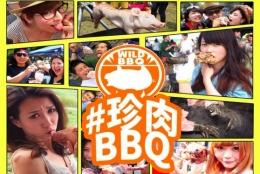 「ラクダバーガー」、「ワニのタン」etc…今年も「珍肉BBQ」開催!