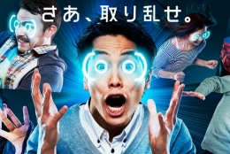 VR体験の新型遊園地「VR ZONE」がお台場に限定オープン