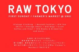 【掘り出し物が見つかりそう】東京ビンテージショップが集結したフリマイベントが毎月定期開催!