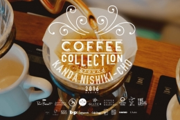 世界最高峰のコーヒーが集う2日間限定イベント「COFFEE COLLECTION 2016」開催!